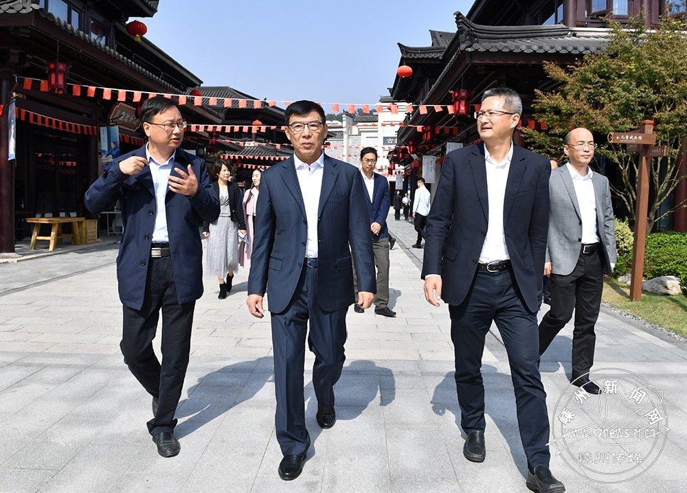 省委巡回指导组走访东王村、越剧小镇