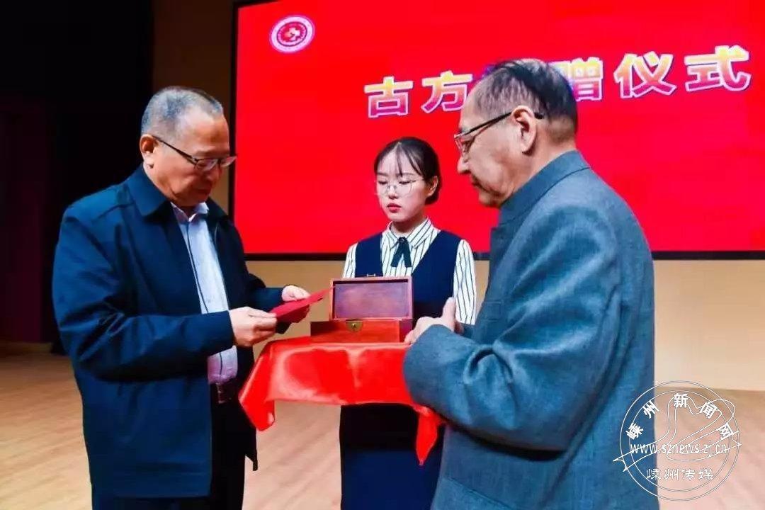 芷湘医院创始人王邈达的后人向市人民医院捐赠秘方
