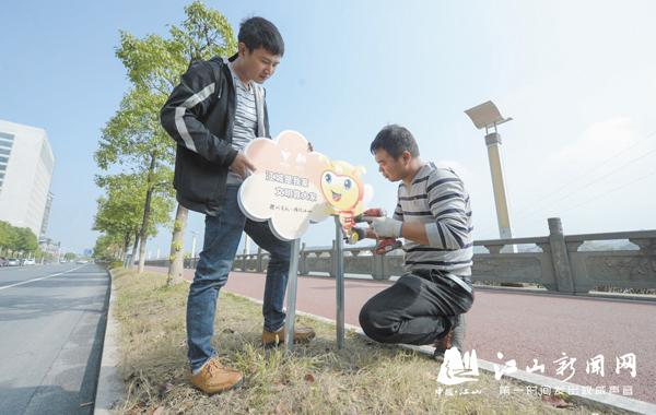 """""""衢州有礼""""融入江城"""