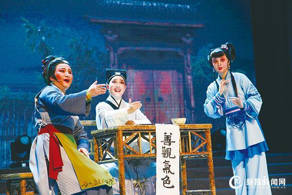 纪念尹桂芳诞辰百年专场演出精彩上演