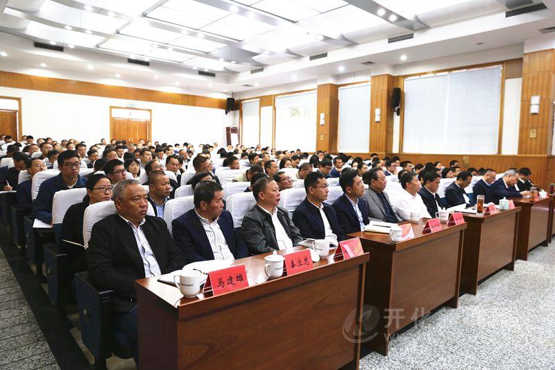 hg0088备用网址:开化县举办钱江源论坛陈述会