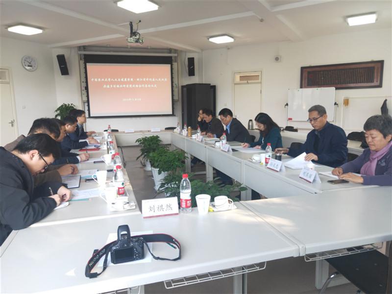 雪缘园:中国农业大学人文与生长学院与开化县人民政府共建村落振兴研究院策略互助正式签约
