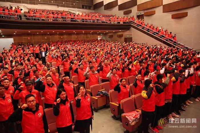 """800多名""""缙马""""志愿者吹响集结号"""
