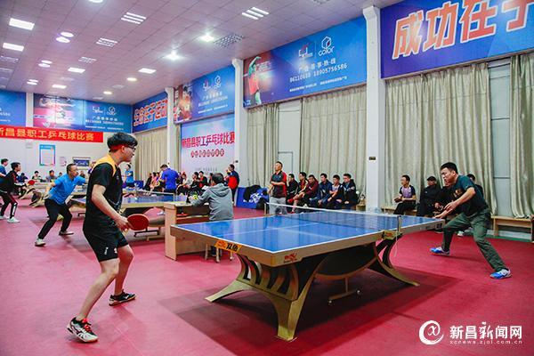 全县职工乒乓球比赛举行