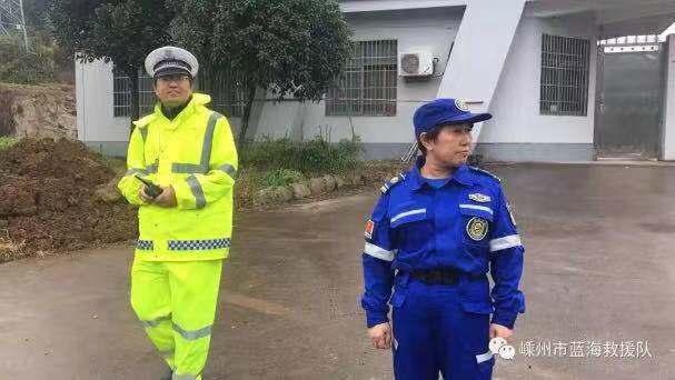 蓝海救援蓝天义警为嵊州国际铁人三项赛保驾护航