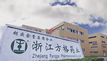 方格药业——打造中国药食用菌行业领导品牌