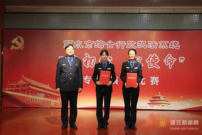 """缙云""""执法蓝""""荣获全市综合行政执法系统演讲比赛第一名"""