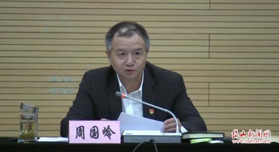 雪缘园: 县委常委会召开较量党章党规找差距专题会议集会会议