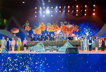 2019中国·丽水国际食用菌大会暨第十一届庆元香菇文化节开幕