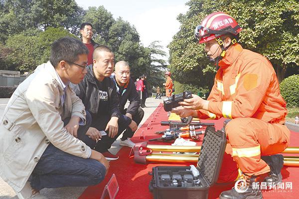 """新昌""""119""""消防宣传月启动"""