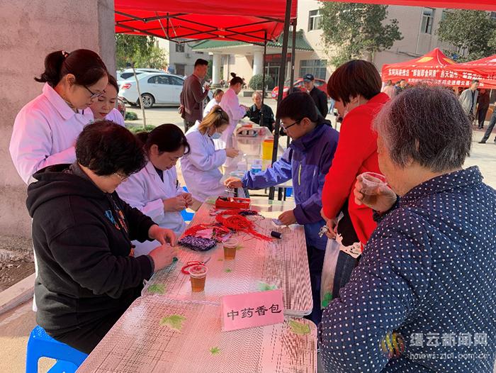 缙云县中医医院第五届膏方节拉开序幕