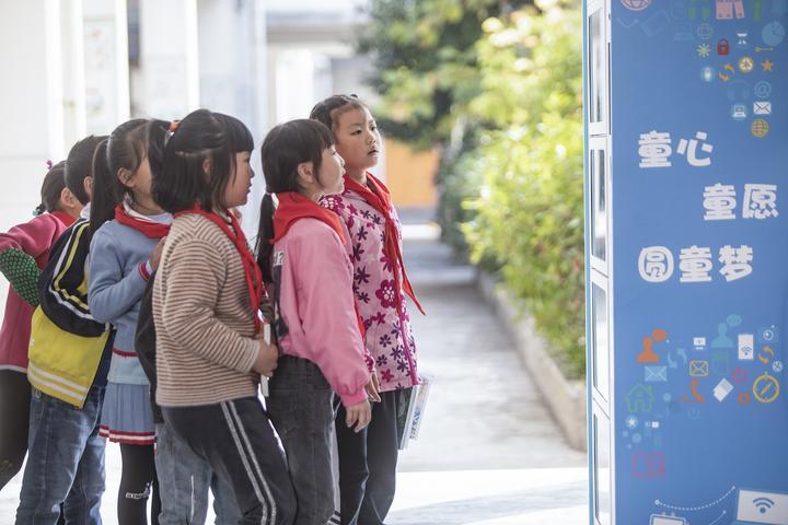 浙江首次将困境儿童保障等纳入政府购买服务目录