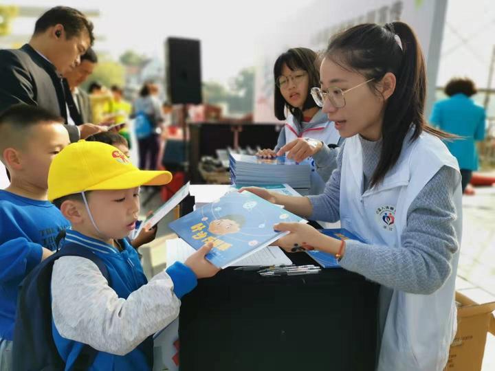人體器官捐獻主題宣傳西湖毅行活動在西湖邊開幕