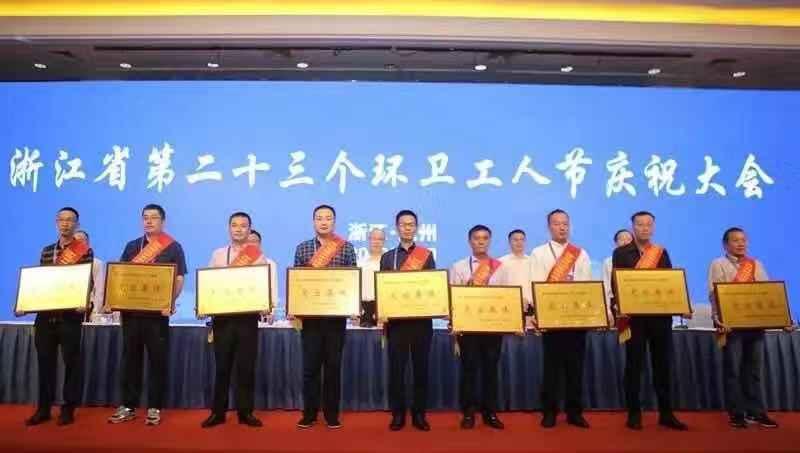 """樂清48名城市美容師受表彰 感謝為""""垃圾分類""""辛勤付出"""