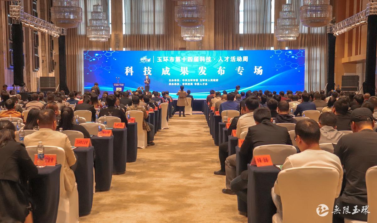 科技·人才活动周举行科技成果发布专场 分享前沿科技与应用