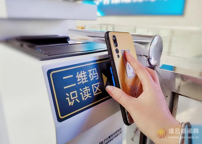 火车票走进无纸化时代 缙云西站将实行电子客票