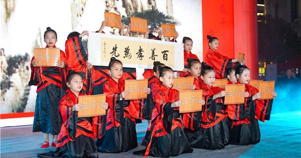 感动满满 海宁市举办慈孝文化文艺大赛