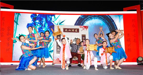 感動滿滿 海寧市舉辦慈孝文化文藝大賽