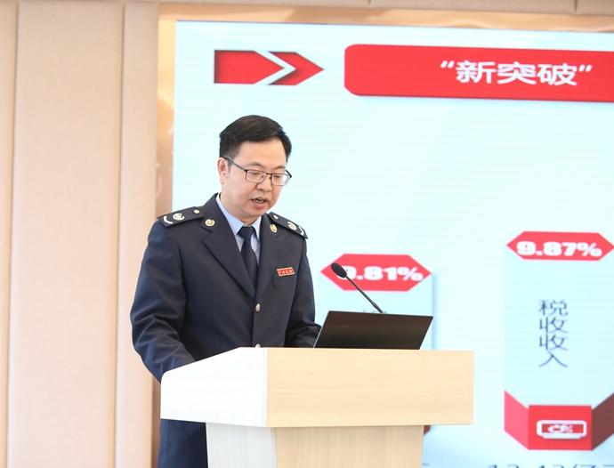 县税务局:聚焦主责主业 服务地方经济