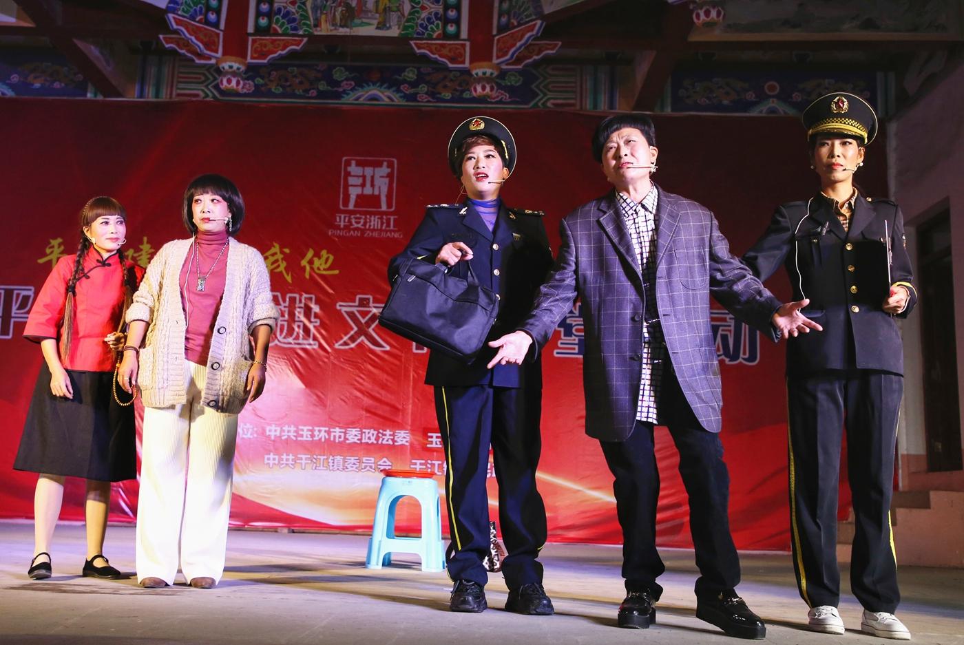 干江:平安反邪教宣传进文化礼堂
