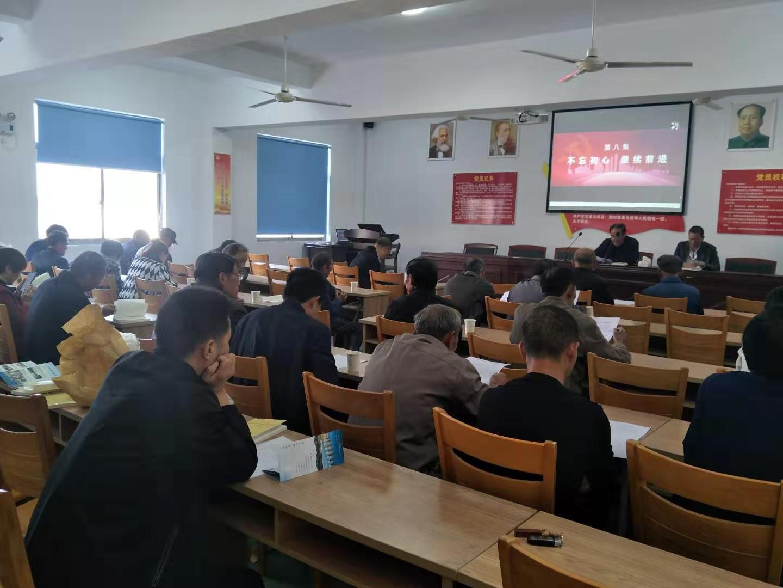 仙岩镇各基层党组织传达学习十九届四中全会精神