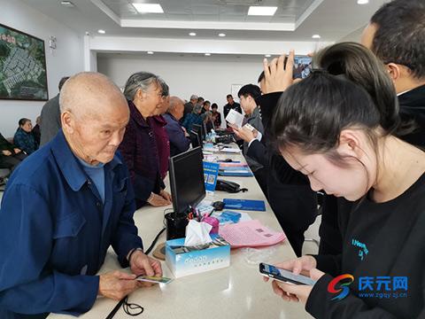 """松源街道同心社区300多位老人享受""""移动窗口""""便民服务"""