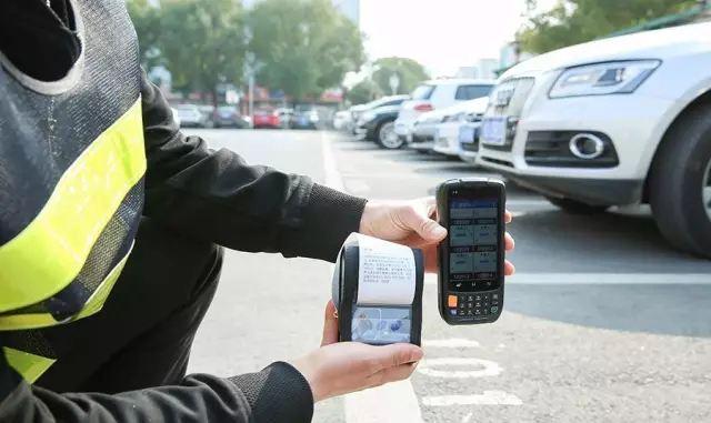 停车费物业费…在澳门bbin娱乐怎么收 收多少?