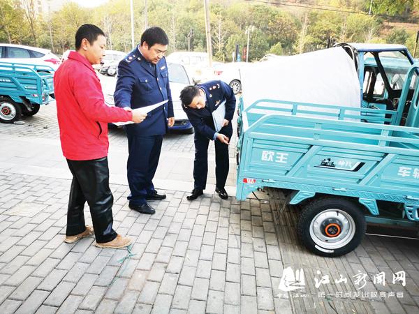 专项整治电动车