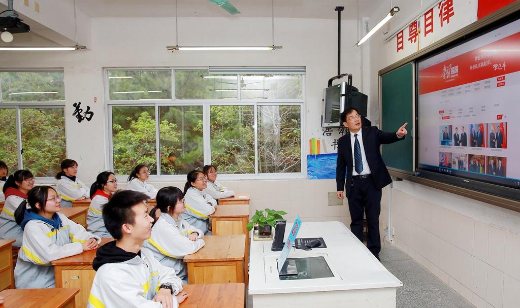 """东阳:""""学习强国""""进课堂"""