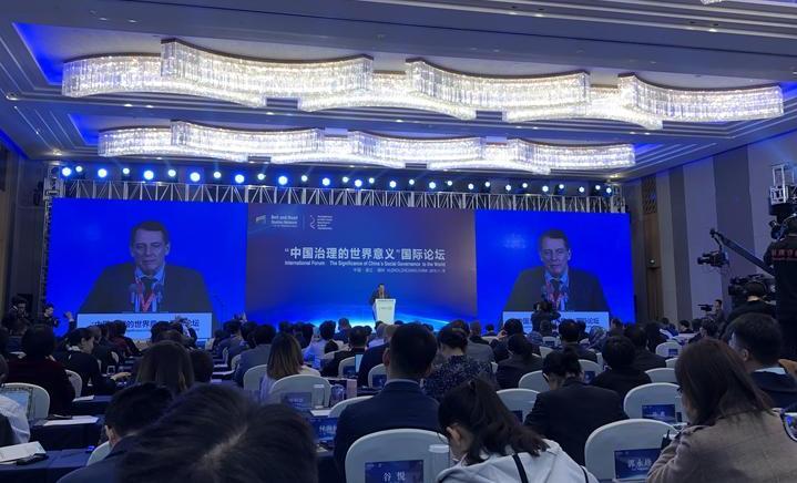 """""""中國治理的世界意義""""國際論壇開幕側記:為世界提供新鏡鑒"""