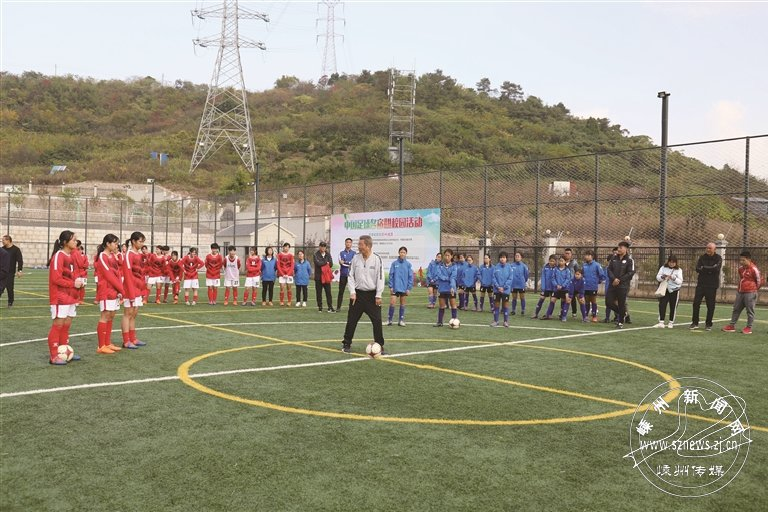 足球名宿指导青少年校园足球