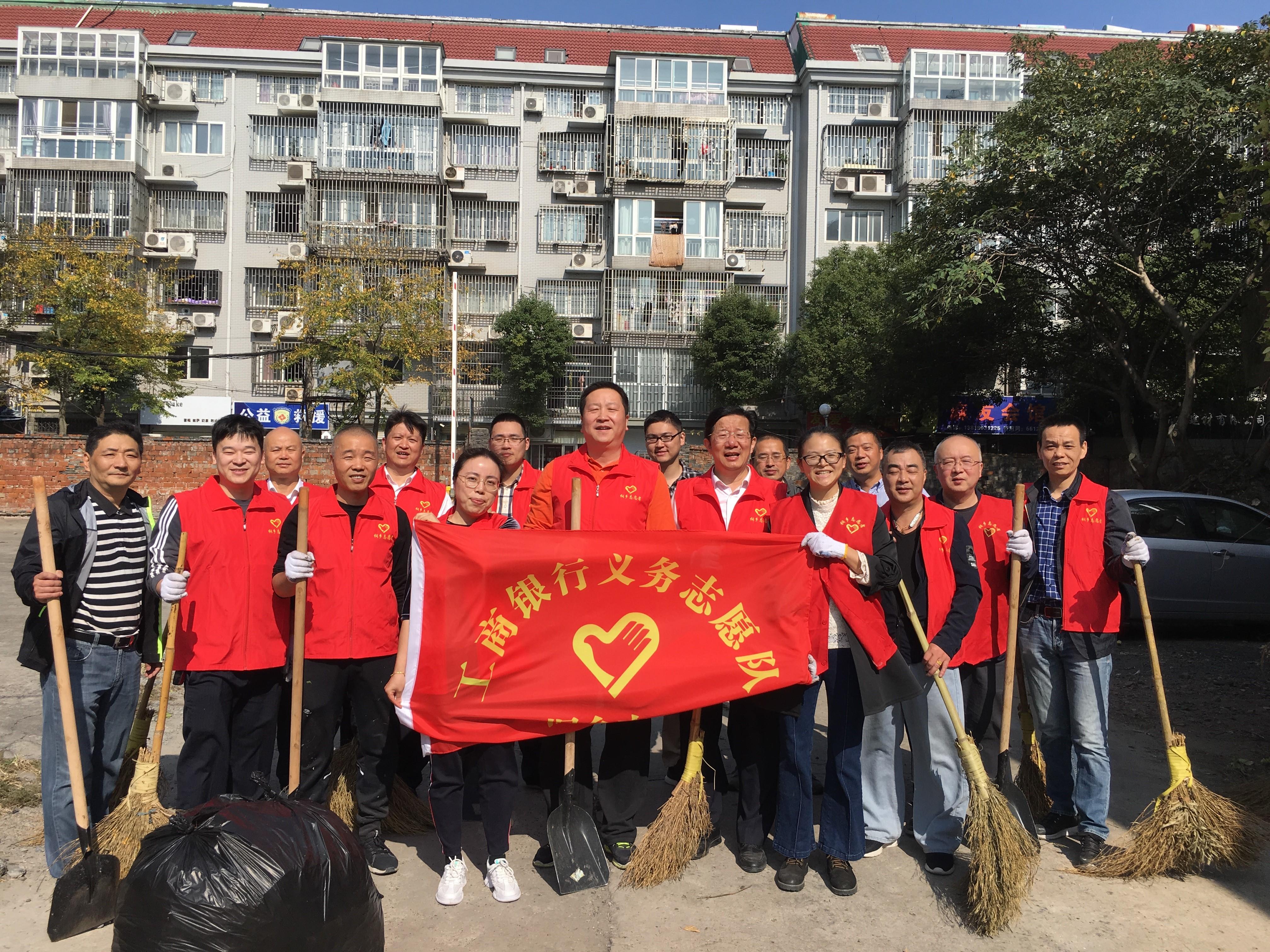 「亿酷」工行桐乡支行员工志愿参与停车场修整行动