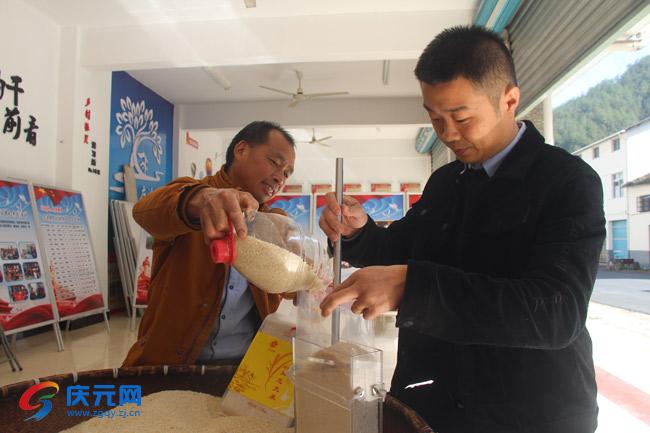 """""""五个村官""""服务站线上线下销售大米"""