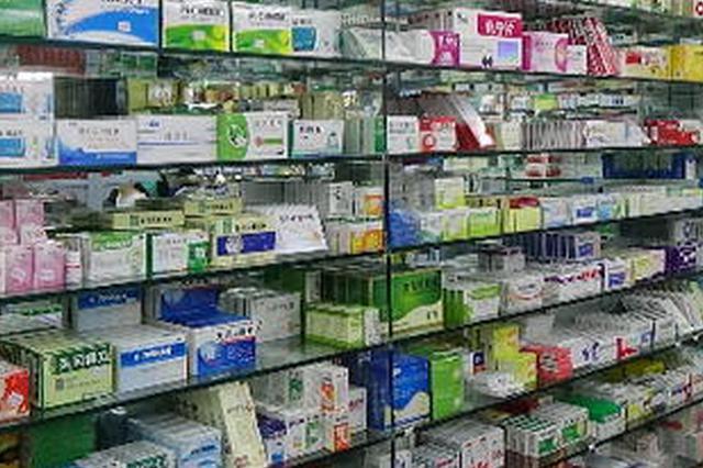 我国将扩大集中采购和使用药品品种范围