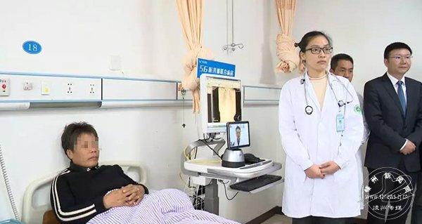 5G医共体联合病房投用