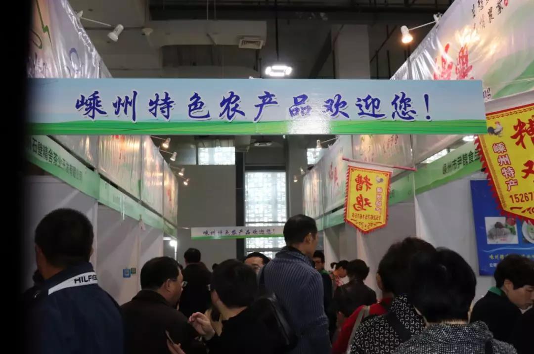 """我市农产品在浙江农博会获得""""二金三优"""""""