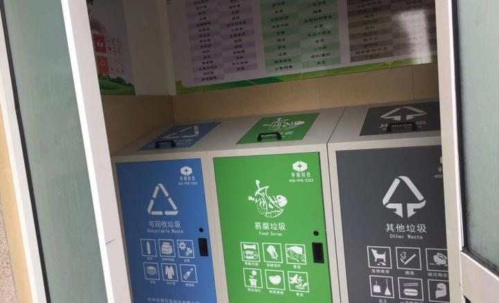 居民接連致電杭州12345 就為點贊一處垃圾房改造