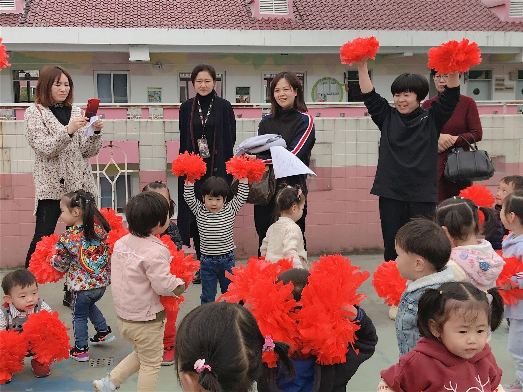 鹤琴幼儿园小小班举行家长半日开放活动