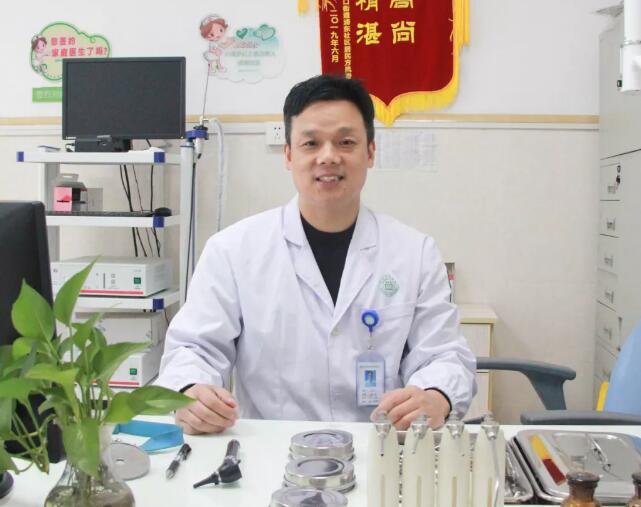 大讲堂|王立江:变应性鼻炎的预防和治疗