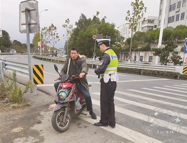 整治电动自行车违法行为