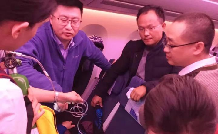 點贊!杭州急救中心掌門人,萬米高空救病人