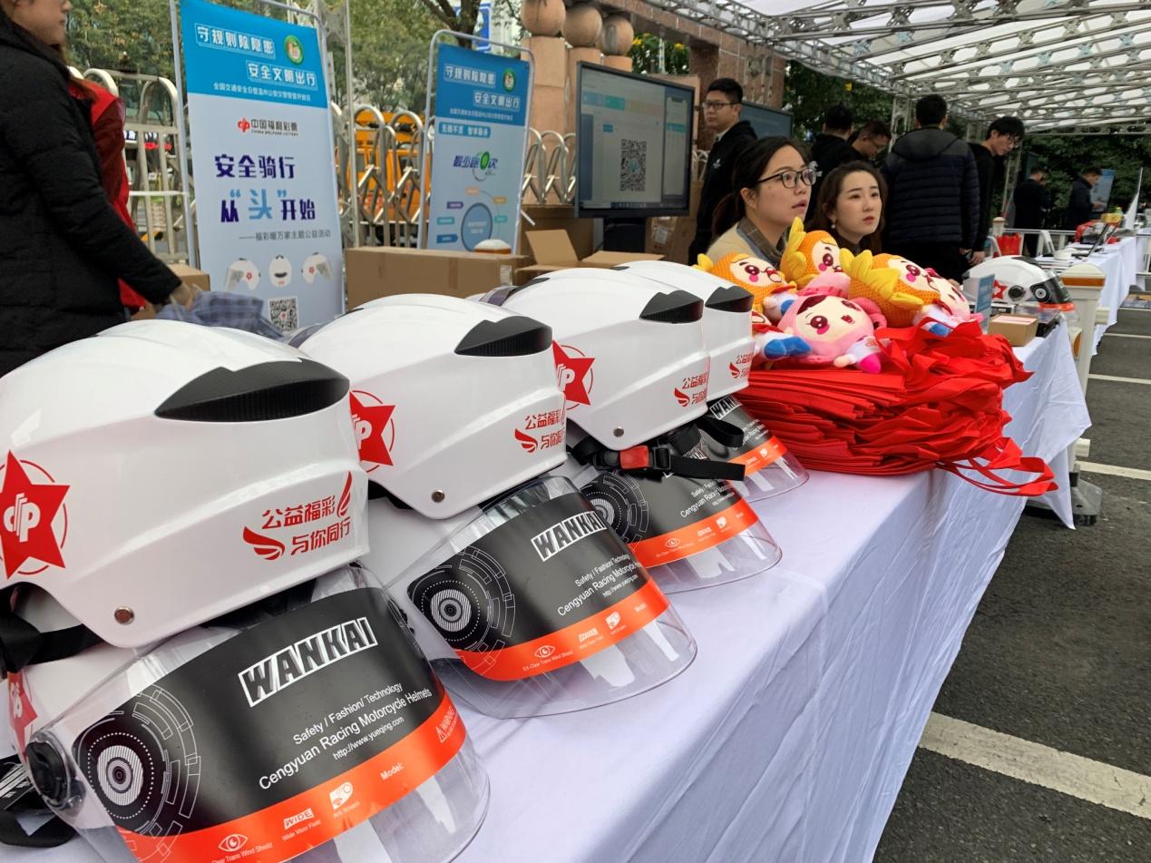 温州福彩中心开展交通安全日公益活动