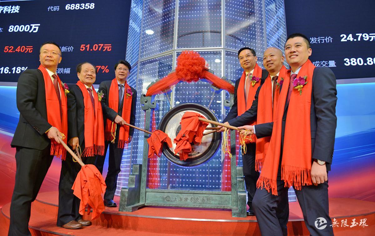 """明升""""迈得医疗""""今日在上海证券交易所科创板上市啦!"""