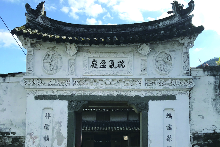 拆還是保?溫州百年老宅面臨抉擇 拯救有什么辦法?