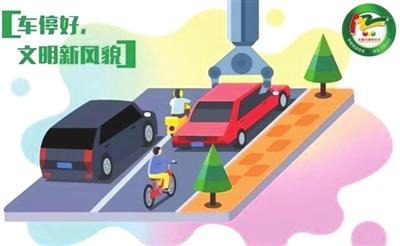 交警开展宣传活动 这些交通安全知识要牢记