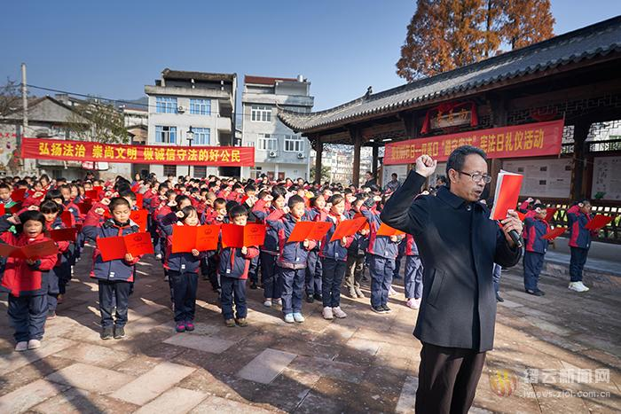 缙云:宪法日宣传进文化礼堂