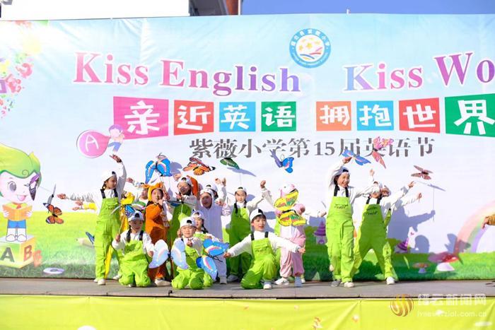 亲近英语 拥抱世界