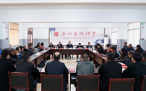 梅式苗赴上江三村宣讲党的十九届四中全会精神