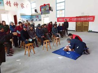 县红十字会到百山祖镇开展应急救护知识培训