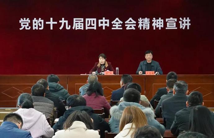 http://www.7loves.org/jiaoyu/1593780.html